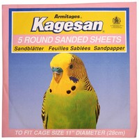 Kagesan Round Sanded Sheets 28cm (11